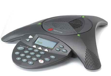 AUDIO CONFERENCE SYSTEM